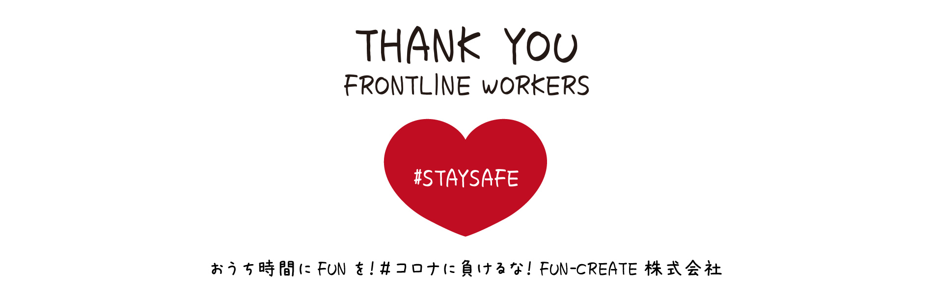 Thank you front workers